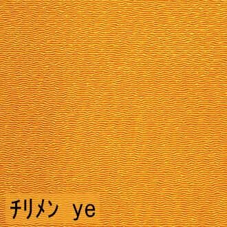 Japanese crepe fabric Oni Chirimen-ye-1