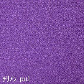 Japanese crepe fabric Oni Chirimen-pu-1