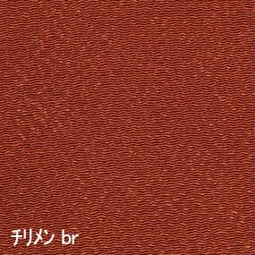 Japanese crepe fabric Oni Chirimen-br