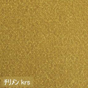Japanese crepe fabric Oni Chirimen-krs