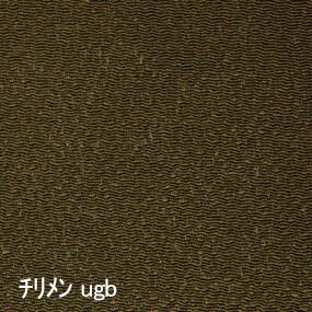 Japanese crepe fabric Oni Chirimen-ugb