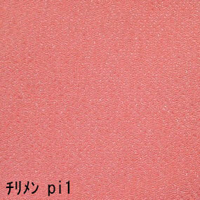 Japanese crepe fabric Oni Chirimen-pi-1