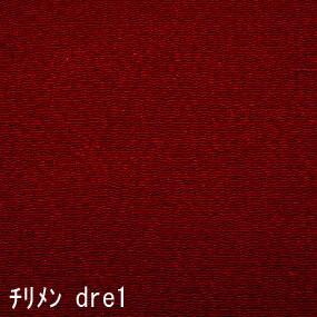 Japanese crepe fabric Oni Chirimen-dre-1