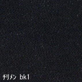 Japanese crepe fabric Oni Chirimen-bk