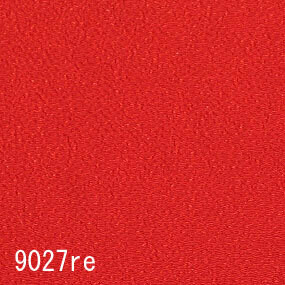 Japanese woven fabric Kinran  9027re