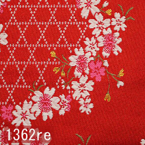 Japanese woven fabric Kinran  1362re