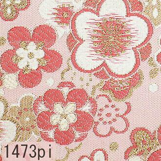 Japanese woven fabric Kinran  1473pi