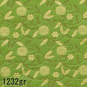 Japanese woven fabric Kinran  1232gr