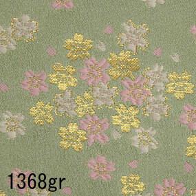 Japanese woven fabric Kinran  1368gr