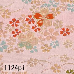 Japanese woven fabric Kinran  1124pi