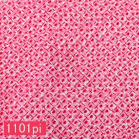 Japanese woven fabric Yuzen  1101pi