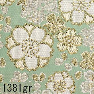 Japanese woven fabric Kinran  1381gr
