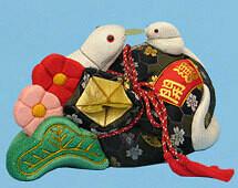 Kimekomi snakeKAIUN