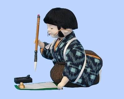 Kimekomi Doll #485 KAKIZOME