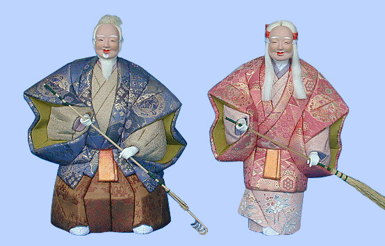 Kimekomi Doll #703 A pair of TAKASAGO