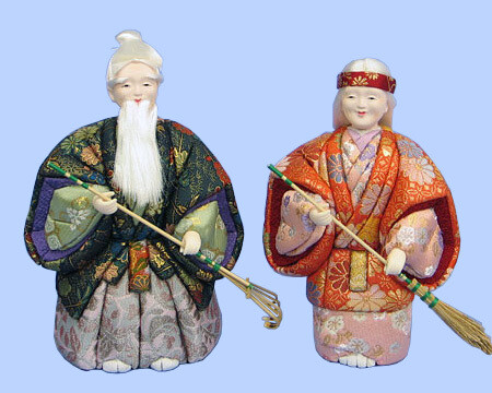 Kimekomi Doll #220 A pair of MANJU-TAKASAGO