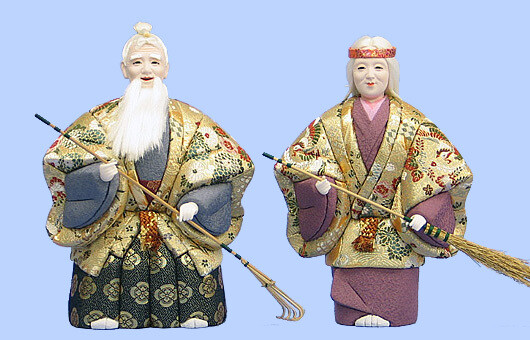 Kimekomi Doll #187 A pair of KICCHO- TAKASAGO