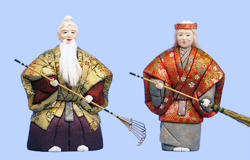 Kimekomi Doll #183 A pair of AIOI-TAKASAGO