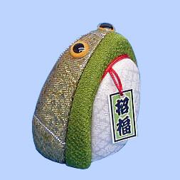 Kimekomi Doll #195 FUKU-KAERU