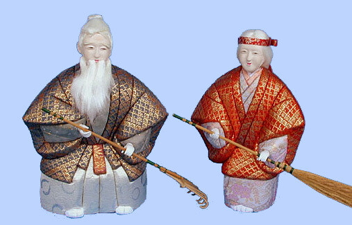 Kimekomi Doll #127 A pair of AIOI-TAKASAGO SMALL