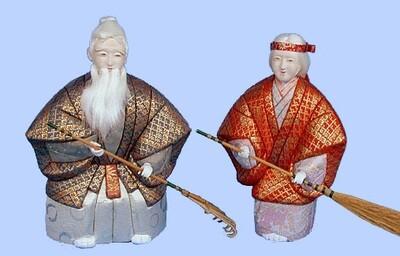 Kimekomi Doll #127 A pair of AIOI-TAKASAGO SMALL