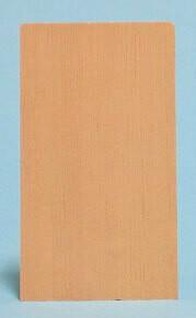 Large blanlk board