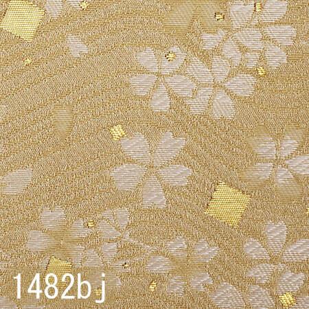 Japanese woven fabric Kinran  1482bj