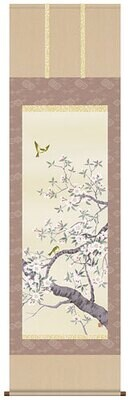 Japanese white-eyes and cherry blossoms. Code: hng-scrl_a2-023