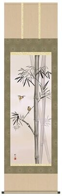 Bamboo and sparrows. Code: hng-scrl_a1-056