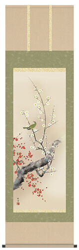 Red and white color plums and Japanese bush warbler. Code: hng-scrl_a2-060
