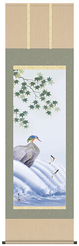 Ayu and a king fisher. Code: hng-scrl_a3-041