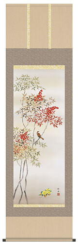 Nandin and sparrows. Code: hng-scrl_a5-011