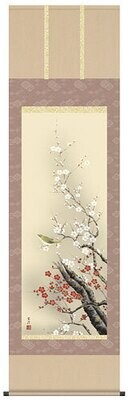 Seasonal Kakejiku of the spring. Code: hng-scrl_a5-20a_spr