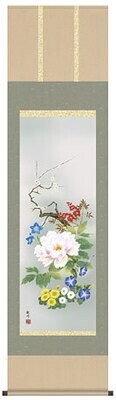 Japanese flowers of four seasons. Code: hng-scrl_ma1-026