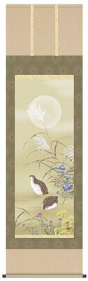 Flowers in the fall and quails. Code: hng-scrl_a4-087