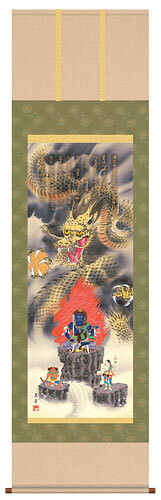 Hudou- Myouou and dragon are driving evil spirits out. Code: hng-scrl_d50-39