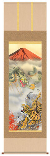 Tiger and dragon are in a loud crash of thunder. Code: hng-scrl_d5-036