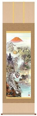 White tiger and a blue dragon of Four gods are inviting fortune. Code: hng-scrl_d5037