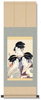 The three beutiful women of the Kansei period Code: hng-scrl_g2-002