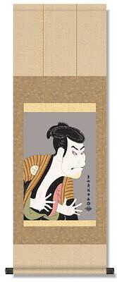 Yakko Edobe of Ohtani Oniji the third Code: hng-scrl_g2-071