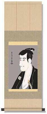 Shiga Dai-shichi of Ichikawa Komazou the second Code: hng-scrl_g2-072