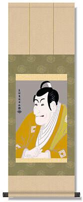 Takemura Sadanoshin of Ichikawa Ebizou Code: hng-scrl_g2-074