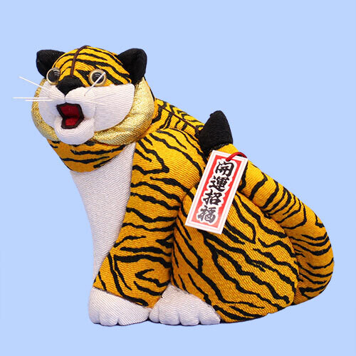 Kimekomi new year animal RAIFUKU-TIGER #4