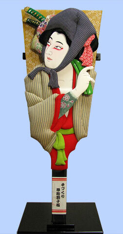 Kabuki Hagoita BENTEN-KOZO