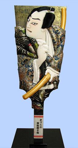 Kabuki Hagoita KAJIWARA