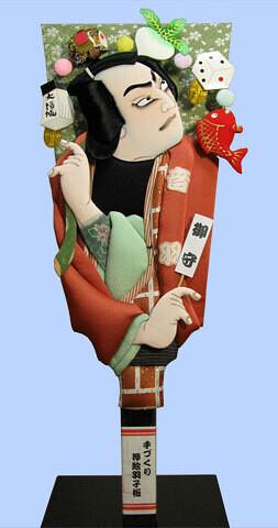 Kabuki Hagoita MAIDAMA
