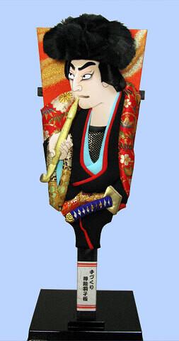 Kabuki Hagoita GOEMON