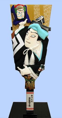 Kabuki Hagoita NANATSU-MAN