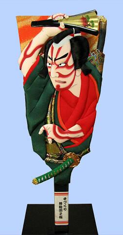 Kabuki Hagoita OTOKO-NO-SUKE