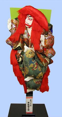 Kabuki Hagoita AKAJISHI